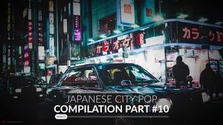JAPANESE  シティポップ City Pop/Funk Compilation  パ