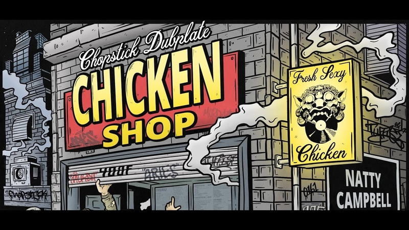 Chicken Shop - Chopstick Dubplate featuring Natty Campbell