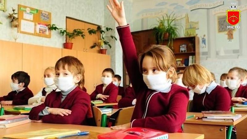 Школи самі визначатимуть які класи вдправити на карантин