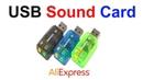 Обзор посылки с Алиэкспресс USB внешняя звуковая карта