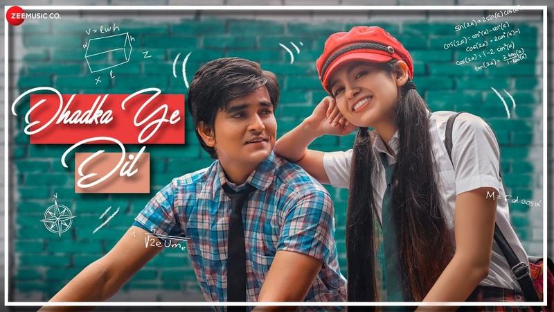 Dhadka Ye Dil - Official Music Video | Akash Pratap Singh, Raghda Iftekhar | Karan Mali, Pratiksha V