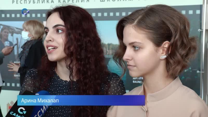 В Петрозаводске прошёл премьерный показ короткометражки Там где мечтают медведи Киноуроки в школах России