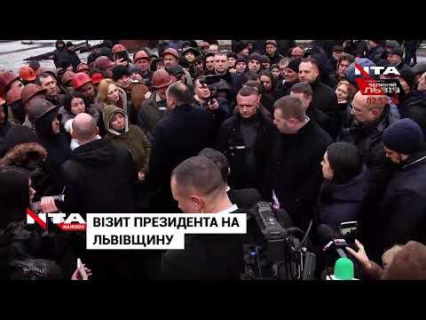 📌З робочим візитом на Львівщину приїхав президент Володимир Зеленський. Наживо