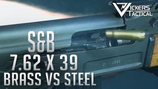 S&B  - Brass Vs Steel Case