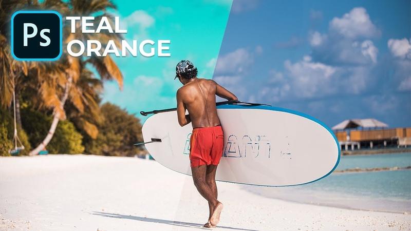 Teal Orange