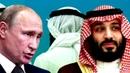Путинские рекорды «Роснефть» останавливает добычу нефти, а саудиты предлагают новые скидки