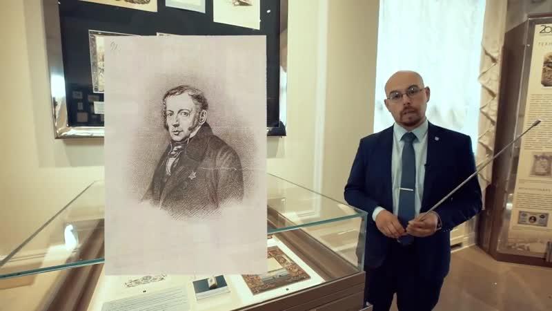 Издательская деятельность ЭЗГБ и Гознака Музей истории денег