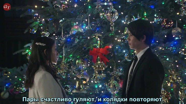 ОСТ С 5 до 9 Back Number Christmas song
