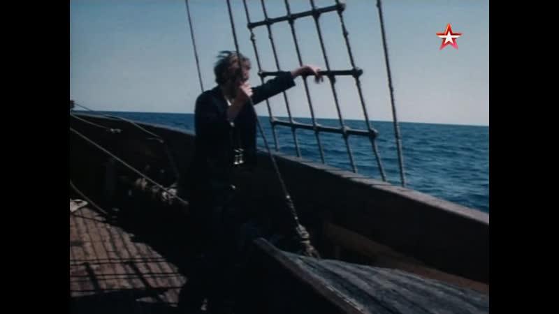 Морской волк 2 1990