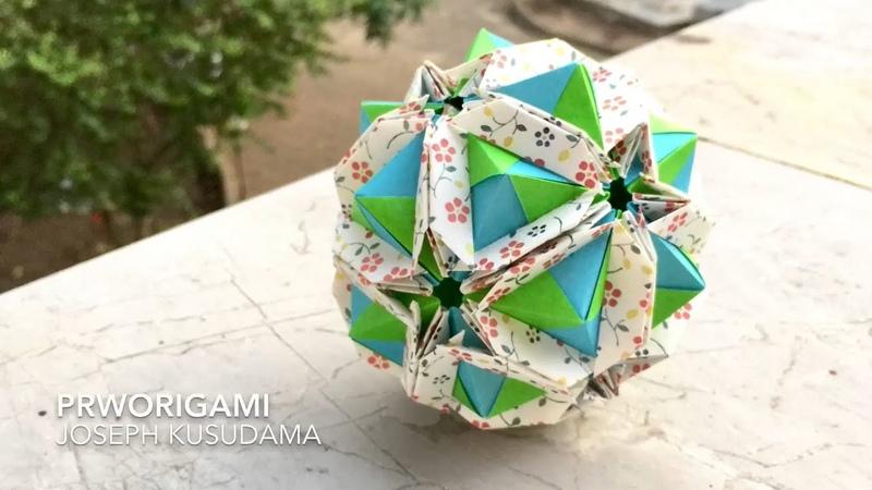 Joseph Kusudama PrwOrigami Folding Tutorial くす玉・折り紙