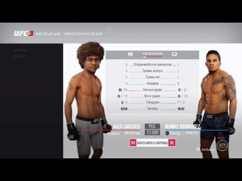 VBl 7 Featherweight Dennis Bermudez vs Alex Caseres