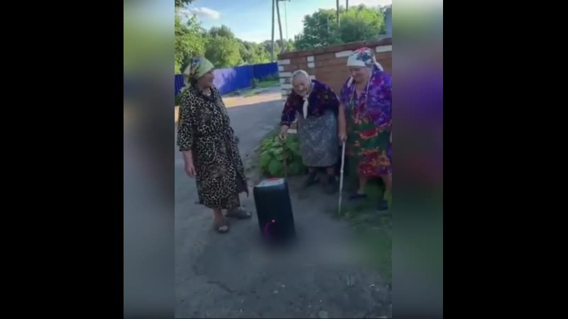 Тусы от бабуси))