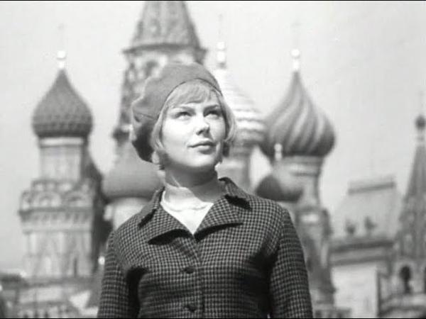 Вера, Надежда, Любовь (СССР, 1972), х/ф, 3 серия из 3-х [12]