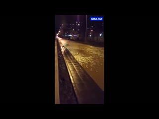 В Екатеринбурге из-за коммунальной аварии затопило улицы
