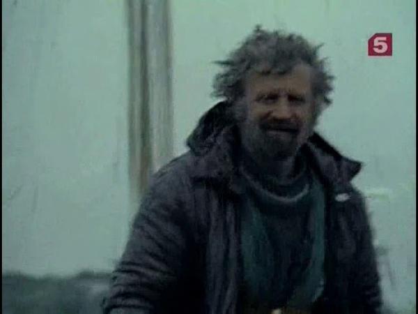 Антарктика Часть IV Снежная буря в заливе Надежды 1974
