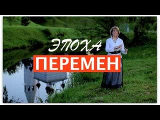 Любовь Казарновская. Свидания с Любовью в эпоху перемен.