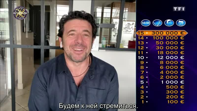 Patrick Bruel Qui veut gagner des millions a la maison TF1 28 05 2020