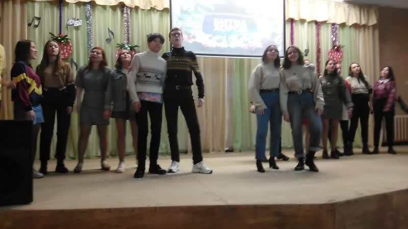 МОУ СОШ с. Корткерос 9Б класс песня Новый новый год группы Стекловата
