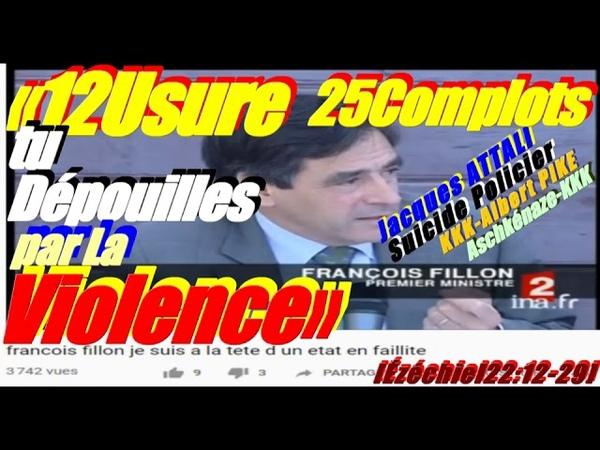 SUICIDE Policier CORONAVIRUS Alain SORAL Enlèvement Assassinat POLICE NATIONALE 33 Dr Serge TUECHE
