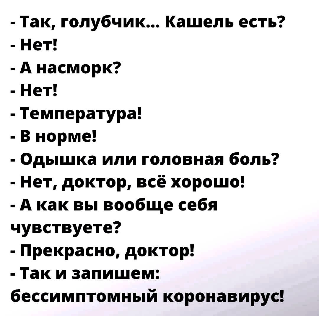 7TmRtw3vY9U.jpg