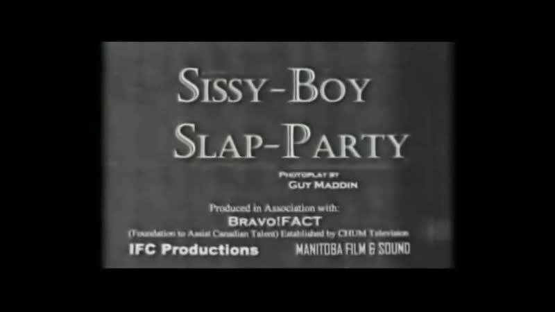 Sissy Boy Slap Party 1995