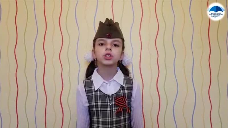 Петрова София, 8 лет