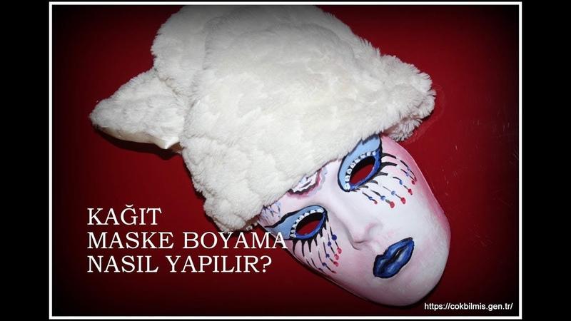 Kağıt Maske Boyama Nasıl Yapılır Mask Painting For Kids