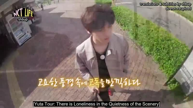 (eng subs) NCT LIFE in Osaka EP.4 (Part 1)