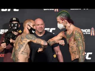 UFC 250: Стердауны с взвешивания