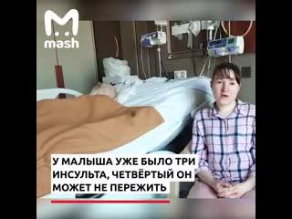 Дети из России могут умереть в Индии, потому что им не пересаживают органы
