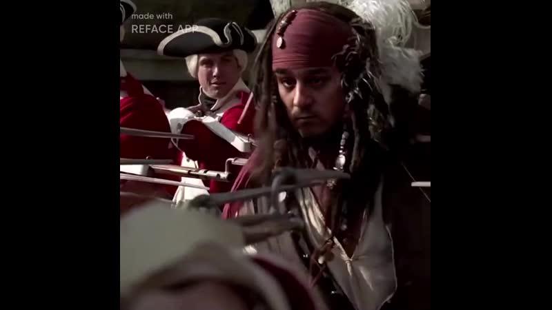 Пират и капитан Витариель воробей