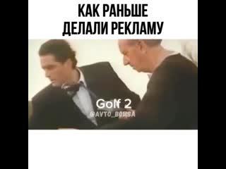 Как раньше делали рекламу rfr hfymit ltkfkb htrkfve