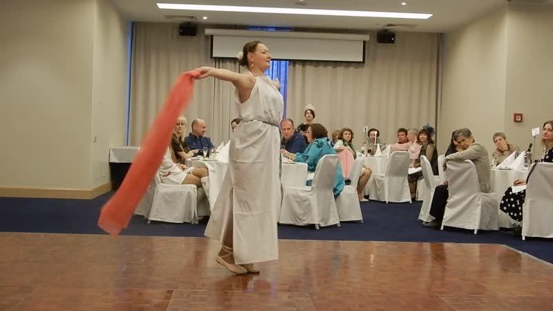 Танец гречанки 1 19 12 2020