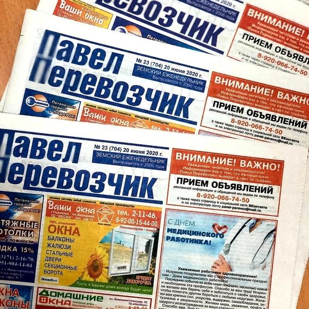 газета янарыш тюмень поздравления в газете ходе работы познакомился