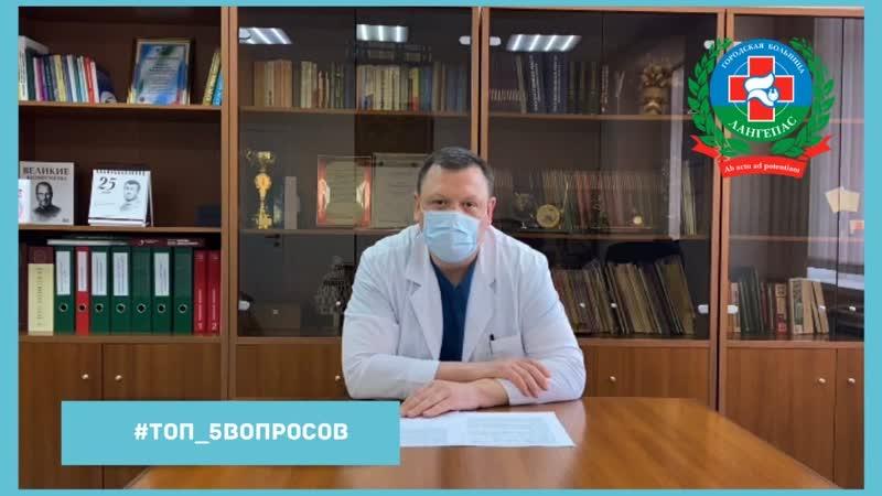 Топ 5 вопросов главному врачу Александру Нохрину БУ ЛГБ