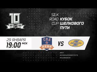 СКА-Нева (Санкт-Петербург) - Дизель (Пенза)