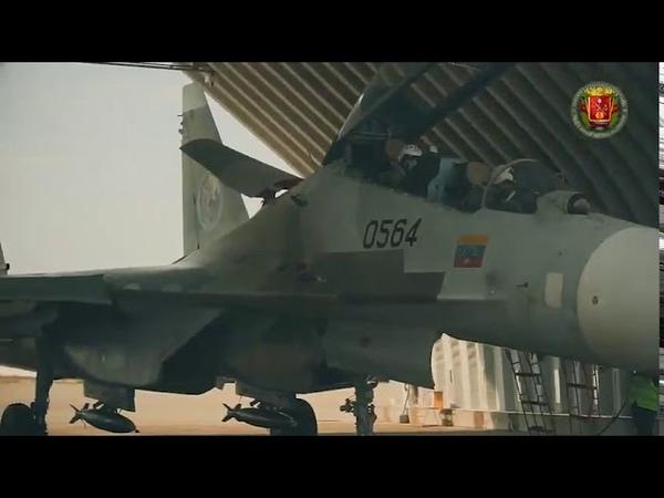 Истребители Су 30МК2 ВВС Венесуэлы на учениях Боливарианский щит 2020