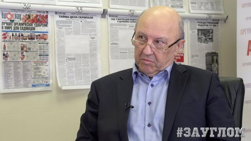 А. Фурсов о подлости англичан и растлении Хрущёвым Украины ЗАУГЛОМ