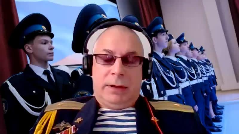 Последний звонок прозвучал для кадетов Реутова