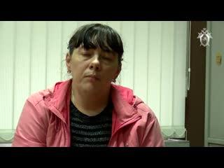 Видео допроса женщины, распространявшей фейковые новости о COVID
