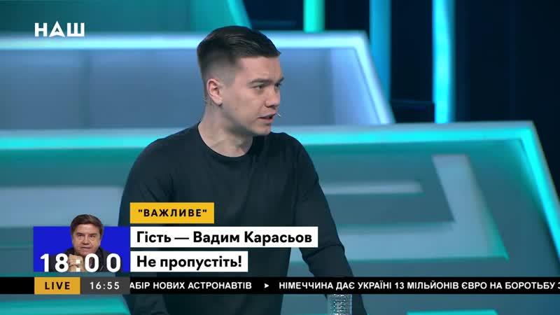 Лазарєв кричить_ Не бачу причин вигадувати казки ми не можемо продавати газ за с