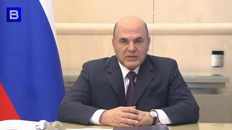 Правительство подготовило пакет мер для защиты россиян с долгами
