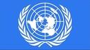 Всеобщая декларация прав человека. Принята Генеральной Ассамблеей ООН 10 декабря 1948 года.