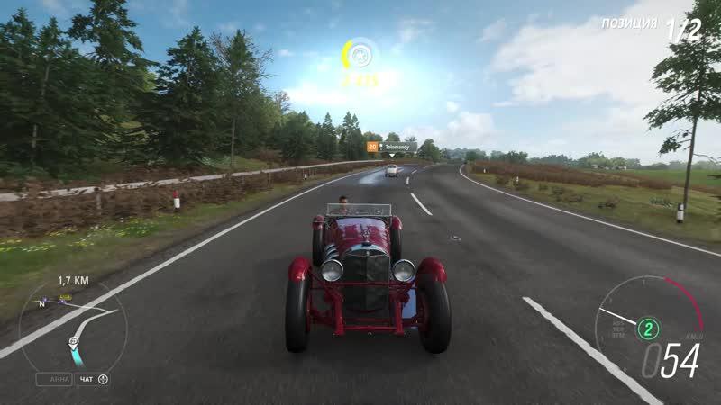 Forza Horizon 4 2020-02-07 18-22-29