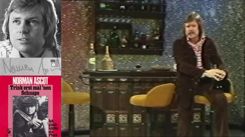 NORMAN ASCOT - Trink Erst Mal Nen Schnaps (1976)