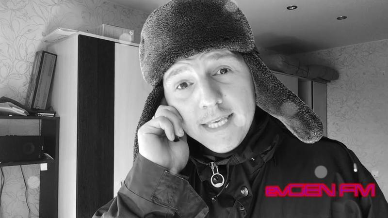 EvGEN FM feat ПЛАМЯ снег кружится