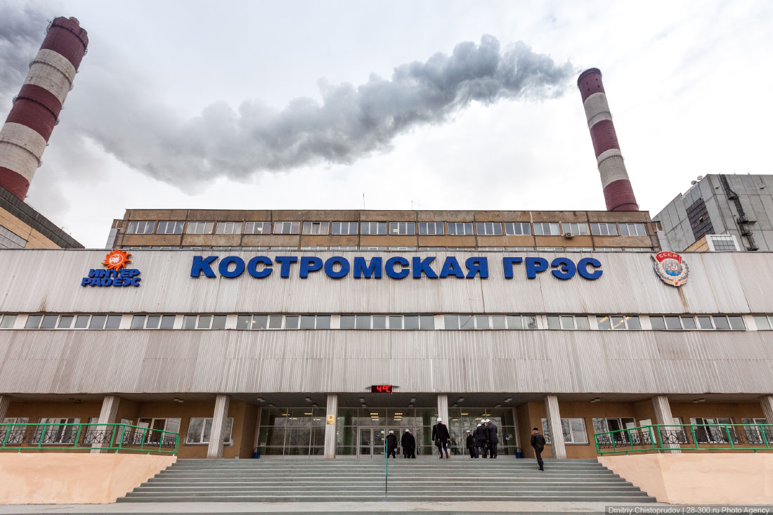 «Красный котельщик» поставит крупную партию оборудования на Костромскую ГРЭС