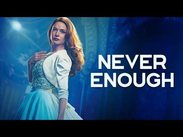 Never Enough Loren Allred OST The Greatest Showman