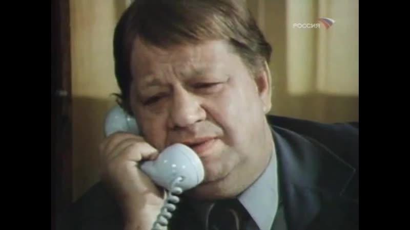 Фитиль Разгневанный мошенник 1977