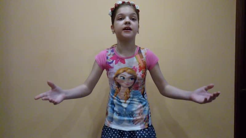 Ирина Полищук 11 лет Путешественник Елена Лебеденко